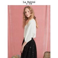 拉贝缇洋气百搭款休闲气质心机纯色长袖针织衫半身裙套装
