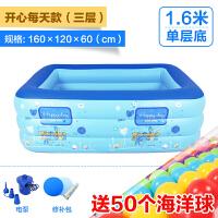 宝宝海洋球池围栏室内家用彩色球儿童波波球池婴儿充气玩具游戏池