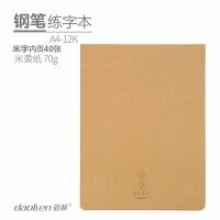 daoLen/道林 A4/12K-40页线装软抄本/钢笔练字 DL1871-A1240不伤眼210x285mm大号加厚