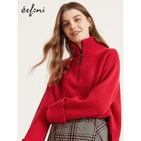 [15-16日3件2折价:236]伊芙丽冬装新款羊毛打底衫半高领时尚半高领针织衫毛衣女