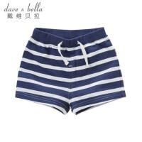 davebella戴维贝拉夏装新款男童沙滩裤 宝宝条纹短裤DBA6372