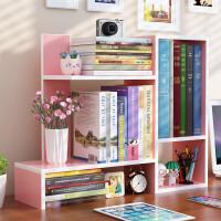 幽咸家居简易桌上小书架学生用桌面儿童置物架简约现代办公收纳架创意书柜