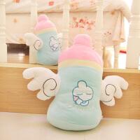 可爱创意奶瓶大号抱枕毛绒玩具娃娃靠垫儿童玩偶公仔女生生日礼物