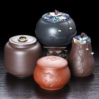 紫砂茶叶罐 陶瓷罐子密封罐储茶储物茶罐茶具普洱醒茶叶盒