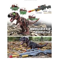 仿真动物模型 遥控下蛋霸王龙发声光男 玩模乐电动恐龙玩具儿童