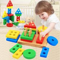 儿童启蒙早教形状配对积木男女孩童宝宝1-2-3周岁开发益智力玩具