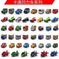 飞机小汽车儿童男孩工程车套装回力车惯性玩具车模型2-3-4岁玩具