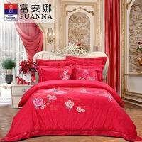 富安娜家纺 浪漫婚庆提绣套件床品 提花八件套 婚庆床上用品