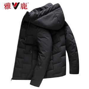 雅鹿连帽羽绒服男装2019新款冬季加厚保暖韩版潮流中年男士外套W