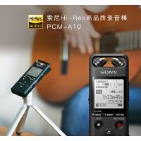 包邮 2018新品 sony/索尼 录音笔 PCM-A10 16G 专业 高清 降噪 正品 无损 音质 会议采访 吉他