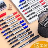 得力S656直液式走珠笔中性笔0.5mm学生用黑笔一次性水笔批发直液考试滚珠签字笔直夜式职业式黑红蓝色大容量