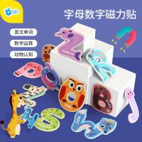 磁性拼图儿童磁力玩具益智2-3岁宝宝5小孩4-6岁男女孩幼儿园早教