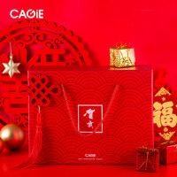 CAGIE/卡杰新年文具大�Y包�P�本子套�b�M合�事本日�本�_�W�W�用品�W生必�涠Y盒�和�生日新春�Y物定制logo