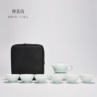 包邮 青瓷功夫旅行茶具 整套陶瓷礼盒套装