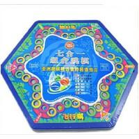 七合一组合跳棋飞行 开发儿童益智家庭游戏亲子玩具