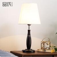 简约台灯卧室床头 乡村木质时尚装饰台灯床头灯
