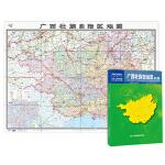 中华人民共和国分省系列地图:广西壮族自治区地图(1.068米*0.749米 盒装折叠)