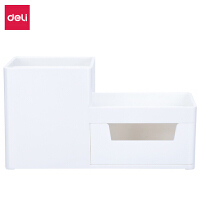 得力8907乐素桌面收纳盒整理盒带抽屉办公小物件摆放盒居家 包邮