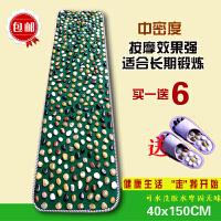 鹅卵石足底按摩垫 雨花石脚底按摩垫指压板石子路脚垫按摩器 40x150cm