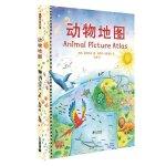 全新正版正版精装 动物地图 蒲蒲兰绘本 0-2-3-4岁幼儿童绘本故事书图书经典版读物