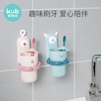 KUB可优比儿童牙刷硅胶乳牙刷牙胶宝宝用品婴幼儿0-1-2岁2只装