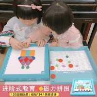 ����益智玩具 �和�磁力�N片磁性七巧板拼�D 二合一��板玩具大�Y盒
