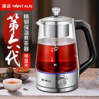 【�豳u】金正�B生�囟喙δ苷羝�式煮茶�丶逅��� 高硼硅玻璃�水�� 全自�佑|控式花茶黑茶��水�厮���