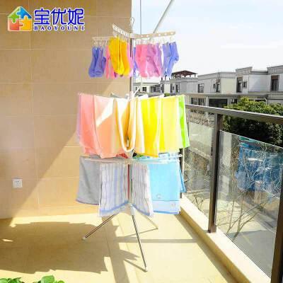宝优妮 婴儿晾衣架落地折叠阳台不锈钢晒衣架儿童毛巾架宝宝尿布架环保婴儿晾晒架 可折叠收纳哦
