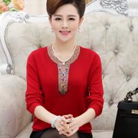 本命年妈妈装红色毛衣加肥加大码女士针织打底衫中老年服装羊毛衫