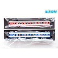 N27火车模型 硬卧YW25G /YW25K 客车 带列尾灯列尾宿营车 京局品质定制新品