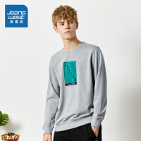 [秒杀价:49.9元,秒杀狂欢再续仅限3.31-4.3]真维斯卫衣男2020春装新款时尚圆领套头印花帅气男士长袖T恤