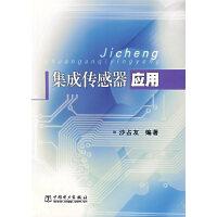 现代企业管理学(第二版)