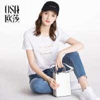 ⑩OSA欧莎2018春装新款女装舒适短袖印花T恤S118B11009