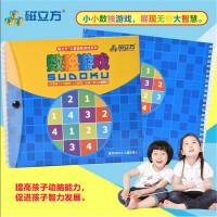 磁性数独棋九宫格四宫格六宫格 数独游戏成人儿童益智玩具桌游玩具 三合一 340道题磁性数独棋