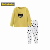 巴拉巴拉儿童童装卡通内衣裤套装男童睡衣春装2018新款长袖家居服