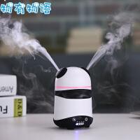 物有物语 加湿器 家用创意可爱双喷雾熊猫香薰机迷你静音定时七彩小夜灯空气加湿器