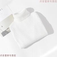 儿童高领毛衣 男女童打底衫秋冬新款2018纯色 宝宝黑白色修身针织 白色 白色