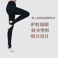 【10.23网易严选大牌日 清仓秒杀】300D婴儿绒蜂巢暖宫踩脚裤袜