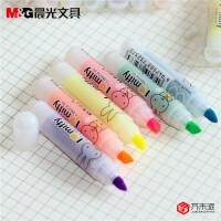 晨光米菲荧光笔22501迷你荧光笔重点标记笔彩色记号笔便携荧光笔