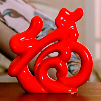 现代客厅电视柜家居家装饰品摆件 陶瓷婚庆礼品创意实用摆设福字 红福