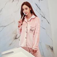 2018新款秋冬季新款长袖加厚法兰绒保暖睡衣女韩版甜美粉色开衫家居服套装