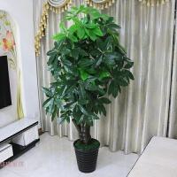 假树发财树仿真植物落地盆栽大型客厅盆景假花塑料花装饰仿真生活日用居家创意