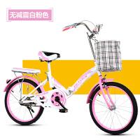 新品20寸折叠自行车大人女式迷你单车学生车男女士超轻变速自行车