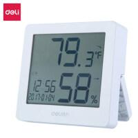 得力电子温湿度计数显温度测试背光婴儿房测温儿童房办公室家用
