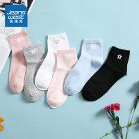 [3折到手价:24.8元]三对装 真维斯女装 2020春装新款 时尚舒适短袜