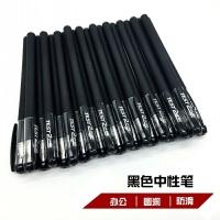 中性笔批发水性笔黑色0.5MM子弹头针管头笔芯包邮水笔文具签字笔
