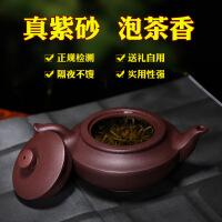 【包邮】宜兴紫砂壶紫砂茶具紫泥汉扁汉云壶 纯手工茗家紫砂壶