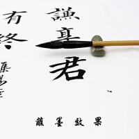 大中楷兼毫毛笔初学者书法套装欧楷专用田英章