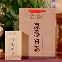 【两包一起拍送手提袋】 2014年顺茗道福鼎白茶白牡丹 散茶 150克/包d1