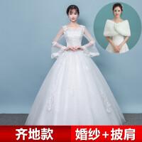 2018新款婚纱礼服一字肩韩式齐地冬季大码公主修身显瘦新娘长拖尾
